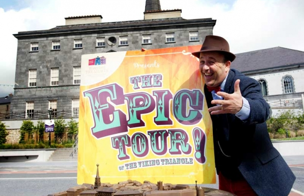 Epic Tour - Adult - 1st May to the 30th September Daily